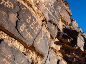 Gravures rupestres au Sud Est du Maroc
