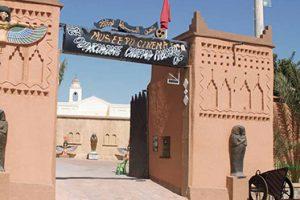Musée du cinéma d'Ouarzazate