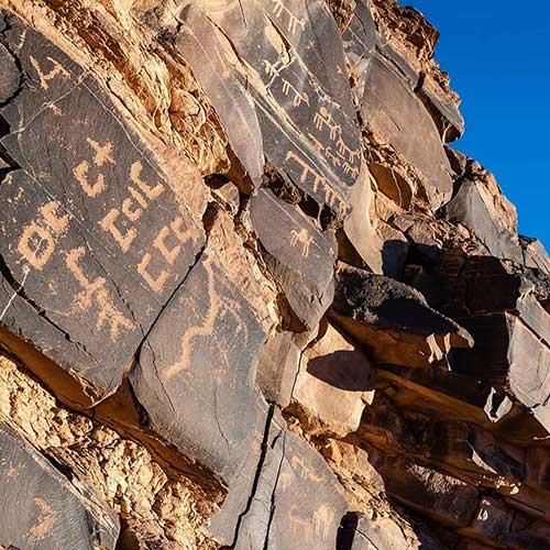 Inscrptions rupestres dans le Sud Est marocain